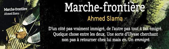 [Chronique] Oscar Fabre, L'être humain liminaire  ( à propos de Marche-frontière d'Ahmed Slama)